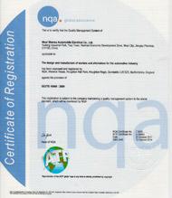 神速电器-ISO9002国际质量体系认证